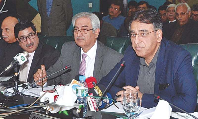 9th NFC holds first meeting, agrees on division of resources in line with 18th Amendment