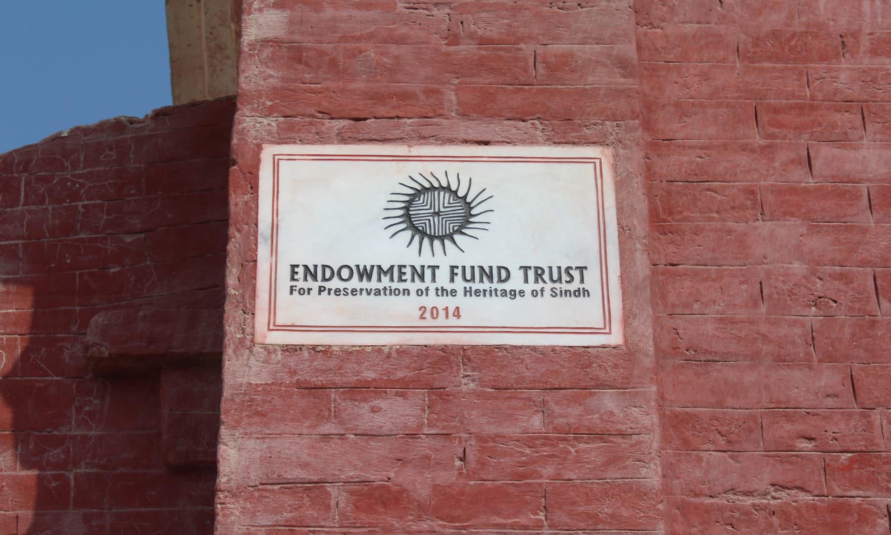 2014ء میں دربار کی مرمت کا کام سندھ انڈومیٹ فنڈ کے توسط سے کروایا گیا ہے