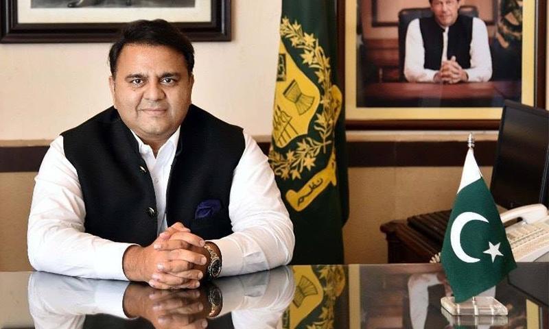 فواد چوہدری کے مطابق اصغر خان کیس مسلم لیگ (ن) کے سیاسی کردار کو عیاں کرتا ہے—فوٹو: فواد چوہدری فیس بک