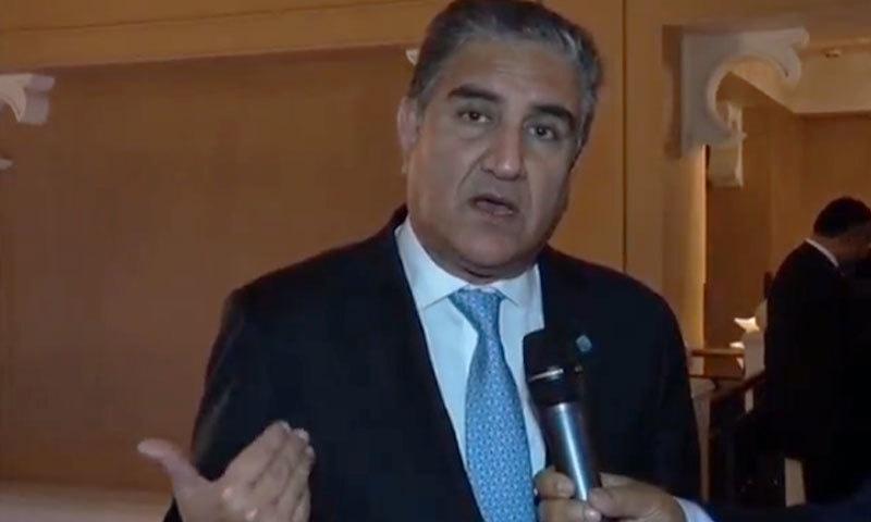 شاہ محمود قریشی نے وزیراعظم کی ملاقات کو مثبت قرار دیا—فوٹو اسکرین گریب