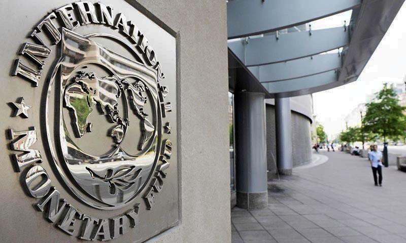 عالمی معیشت کی گروٹ میں 3.7 سے 3.5 فیصد کمی کی پیش گوئی کی تھی—فوٹو: اے ایف پی