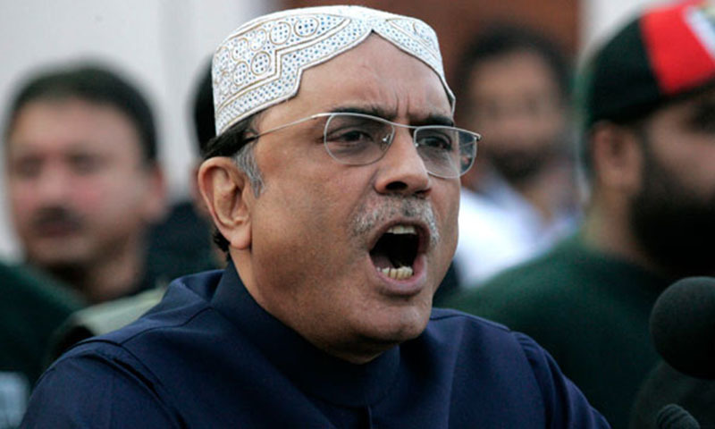 Former president Asif Ali Zardari says people of the country loved the PPP because of its policies. — File photo