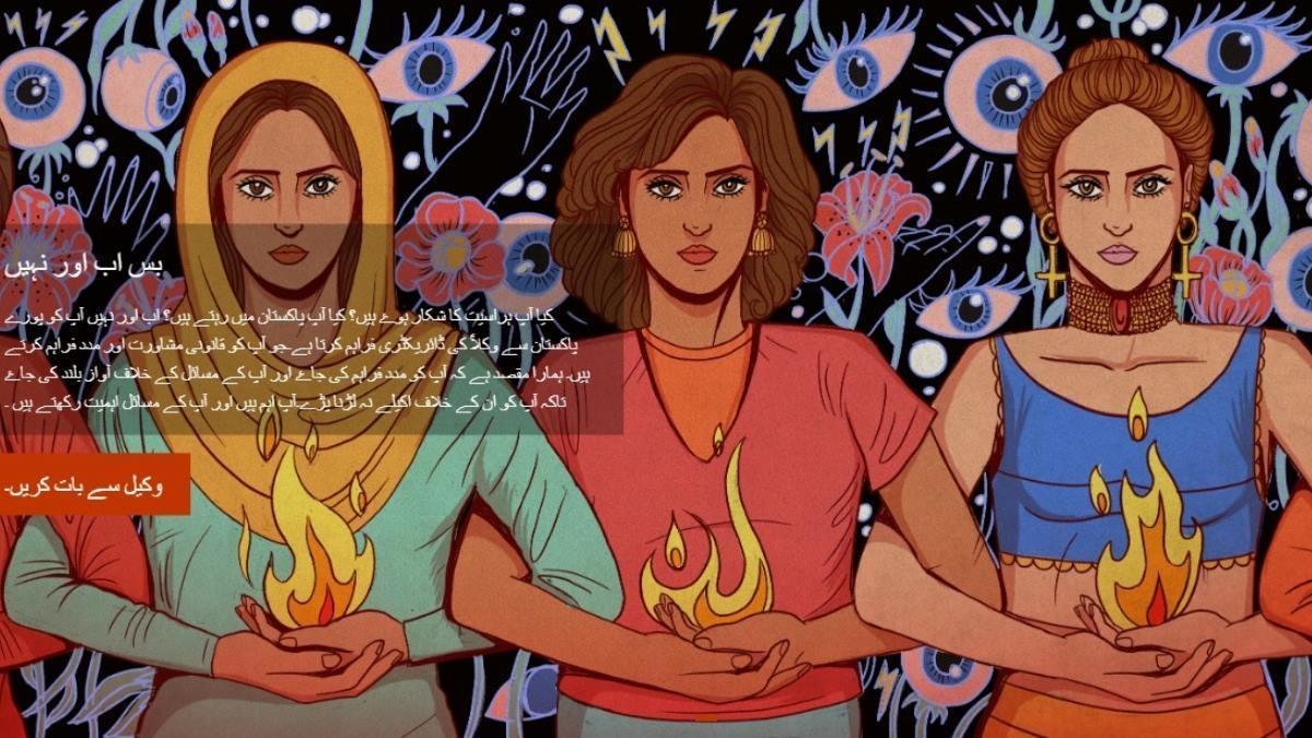 Illustration by Shehzil Malik