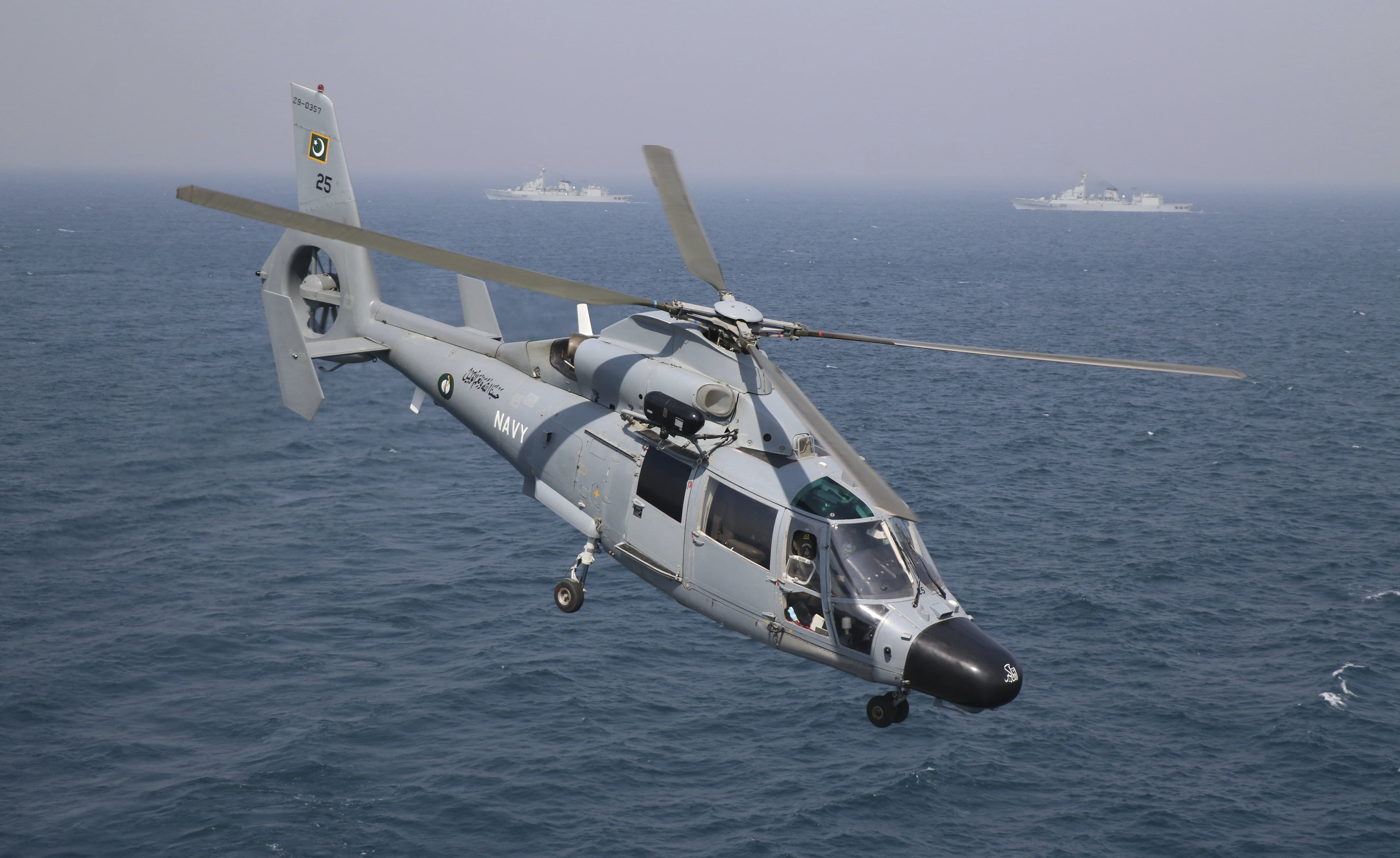 عالمی بحری افواج امن کے حصول کی غرض سے ایک پلیٹ فارم پر جمع ہوتی ہیں  —فوٹو/ اے پی