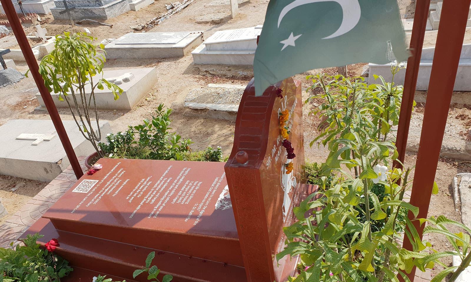 ٹیکنالوجی کا استعمال،ڈاکٹر رتھ فاؤ کی ڈیجیٹل قبر