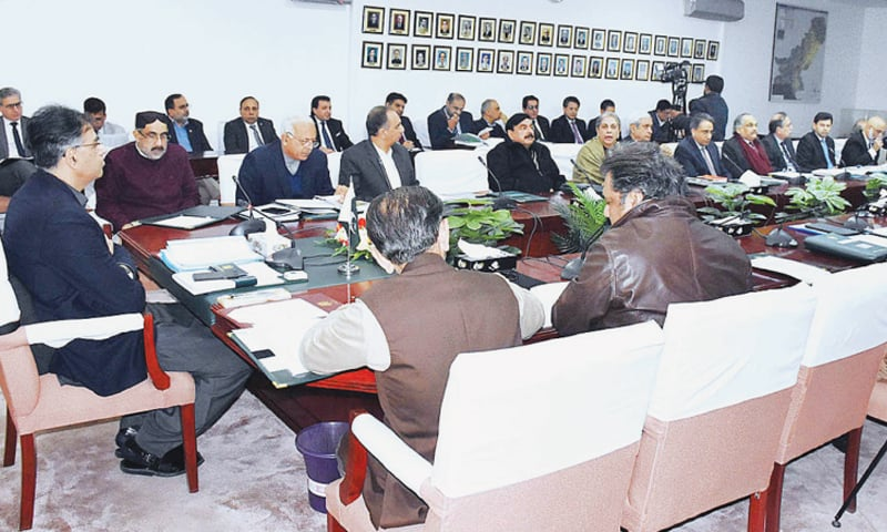 FINANCE Minister Asad Umar chairing a meeting of the ECC on Tuesday.—APP