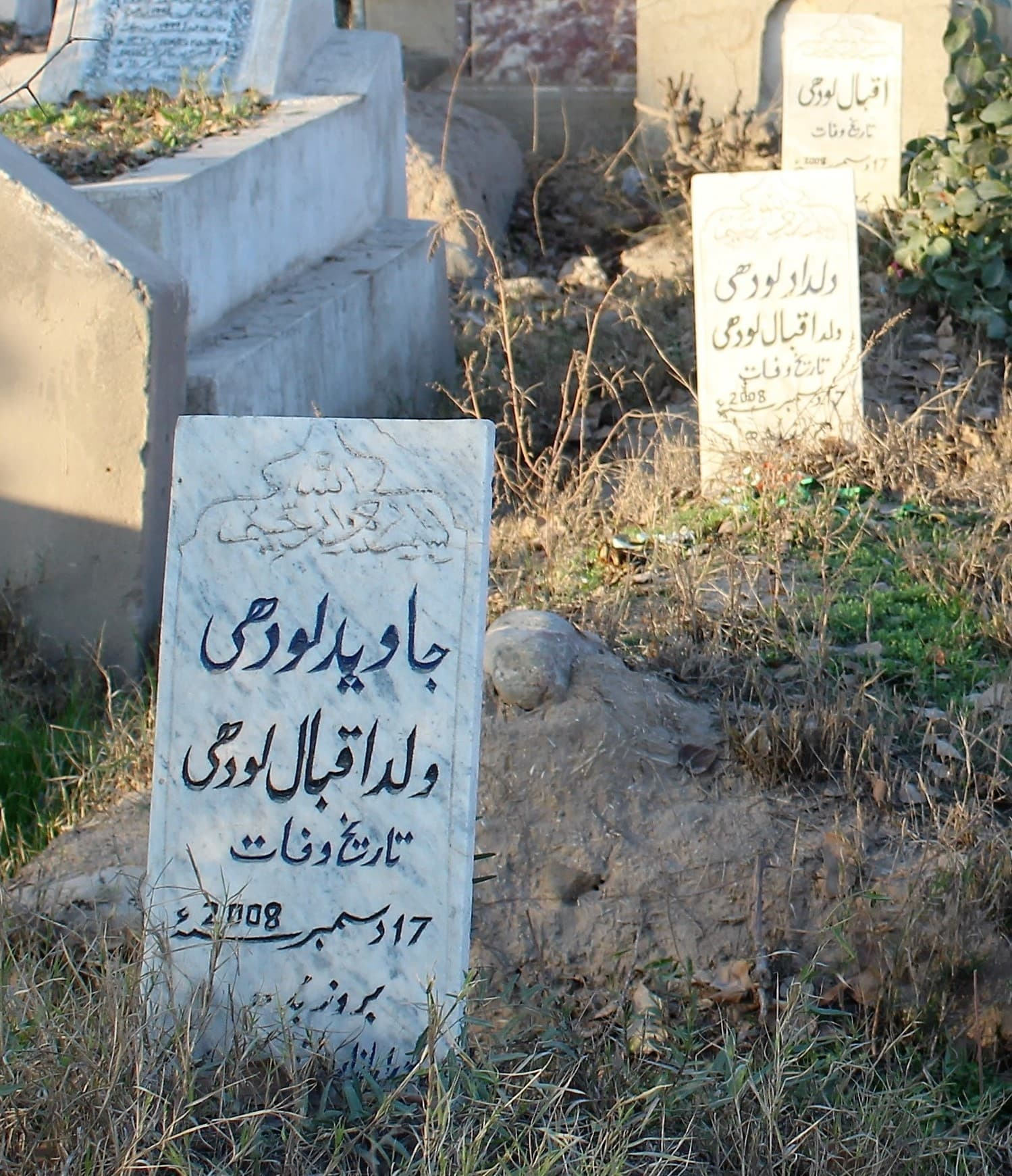 Iqbal Lodhi and both his sons were found dead in a pool of their own blood—Photo by author.