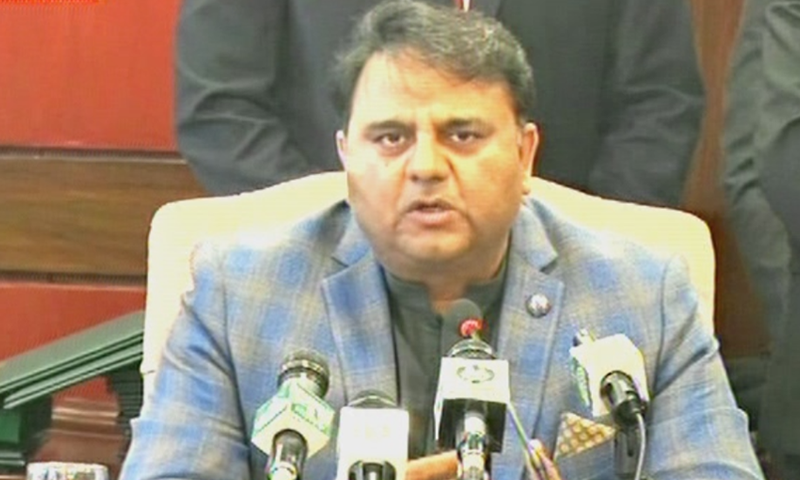 Information Minister Fawad Chaudhry delivers a speech in Islamabad. — DawnNewsTV