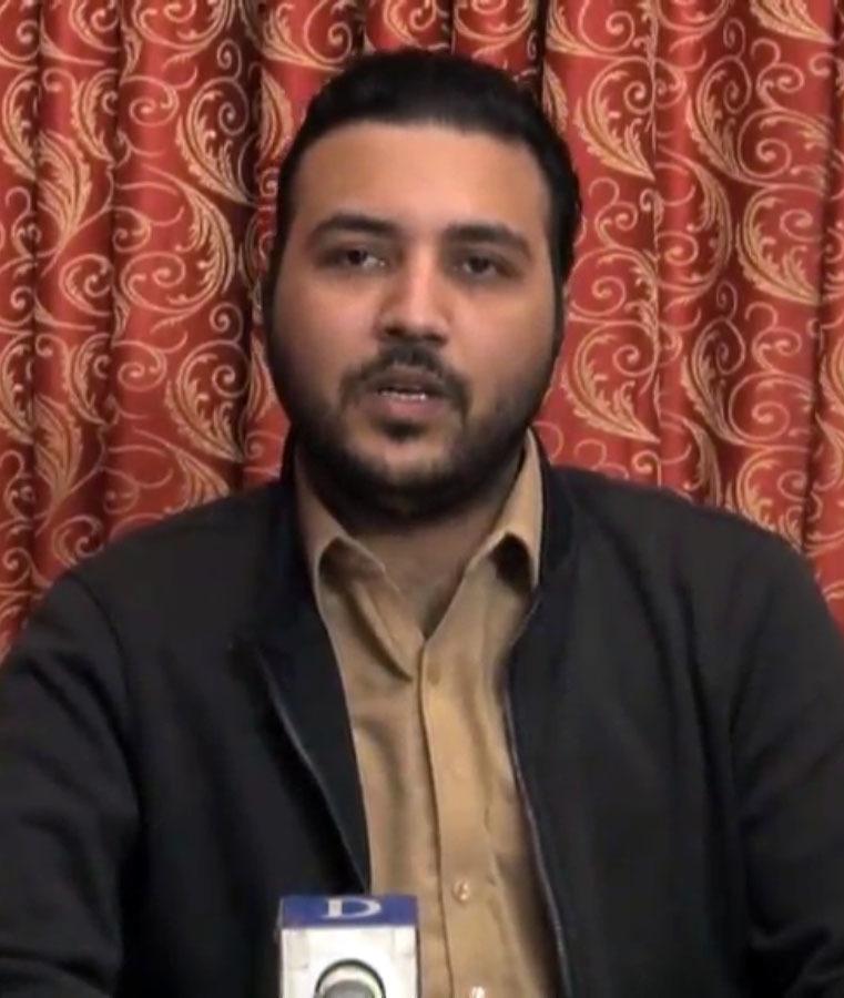 Amjad Tahir Dawar, the son of SP Tahir Dawar, speaks to DawnNewsTV.