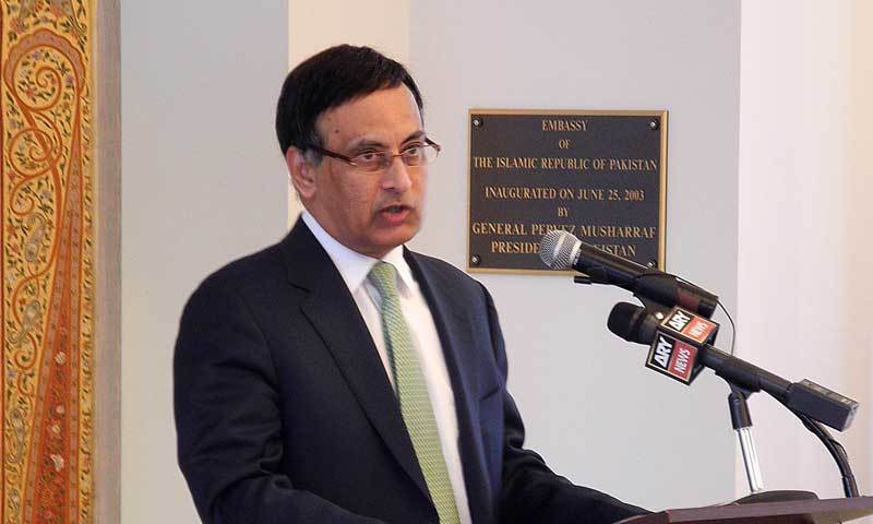 Pakistan's former ambassador to the United States, Hussain Haqqani. — File