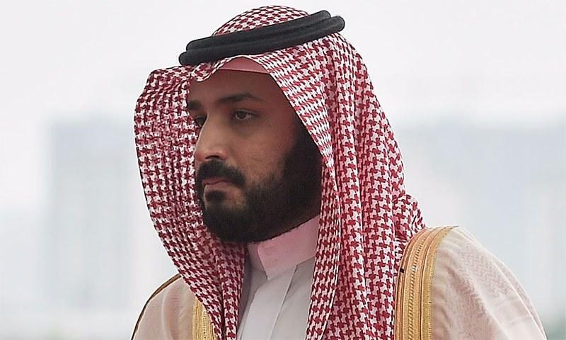 شہزادہ محمد بن سلمان — اے پی فائل فوٹو