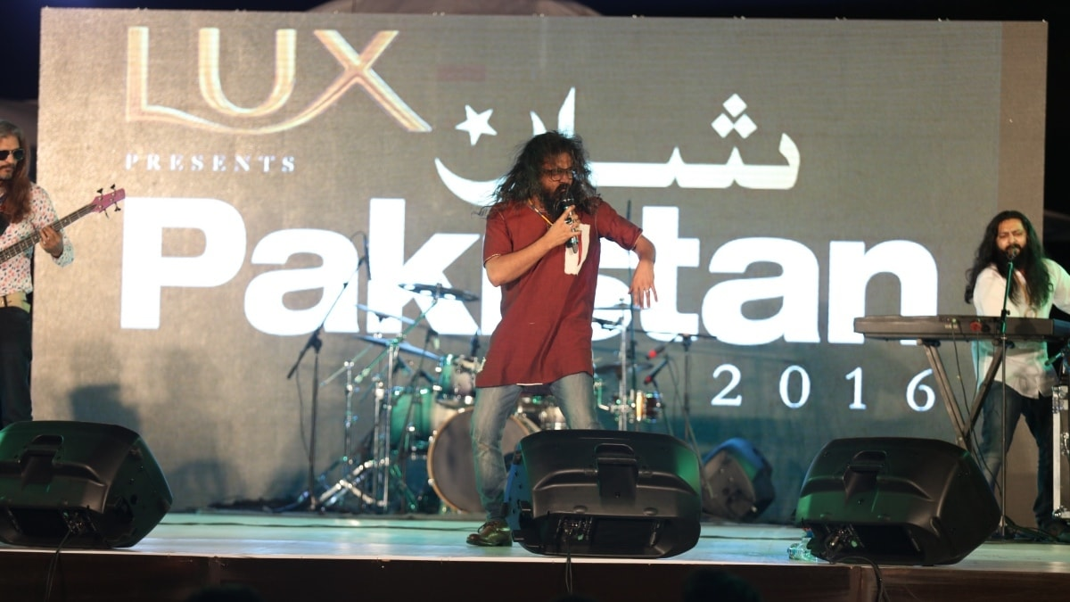 Ek Shaam Pakistan ke Naam was a Shaan e Pakistan event that took place in 2016