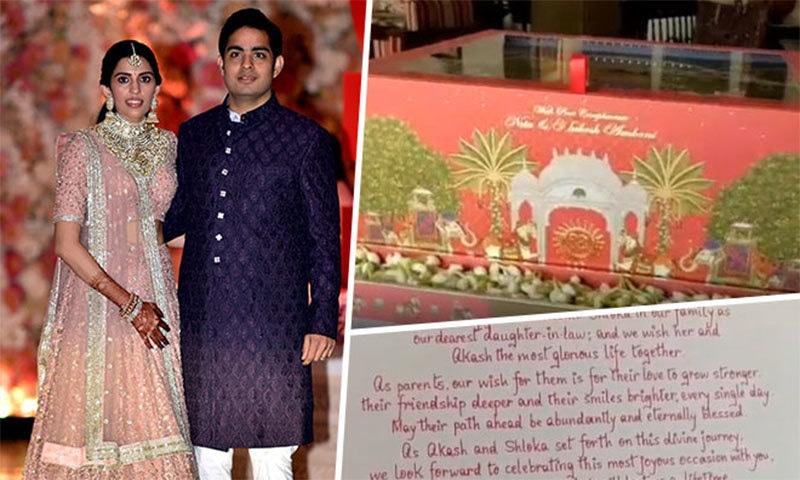 شادی کے بندھن میں بندھنے کے لیے تیار جوڑا اور ان کا شادی کارڈ — اسکرین شاٹ