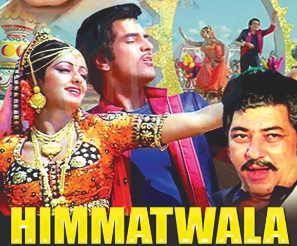 Publicity poster for Himmatwala, the 1983 superhit Hindi film that made Sridevi a Bollywood star