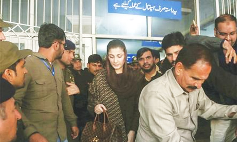 PML-N leader Maryam Nawaz arrives at the hospital to meet former prime minister Nawaz Sharif on Saturday.—White Star