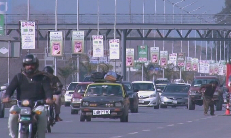 Banners welcoming the Saudi crown prince have been put up all over the twin cities of Islamabad and Rawalpindi. ─ DawnNewsTV