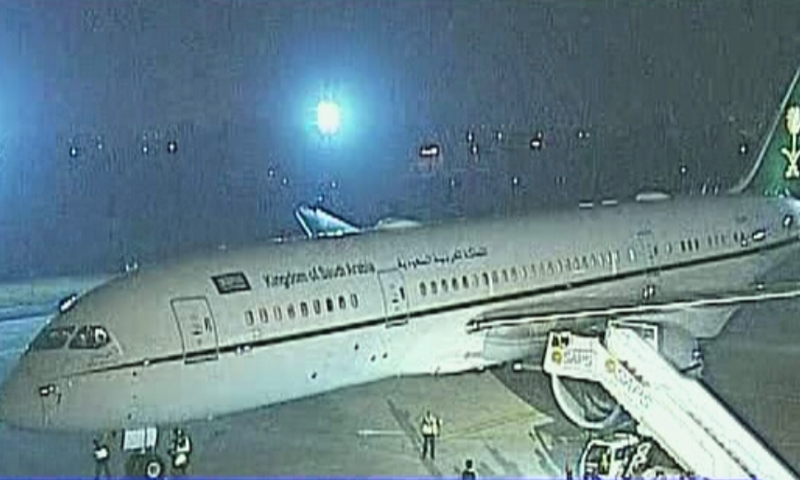 MBS' plane is seen upon landing at Nur Khan Air Base. — DawnNewsTV