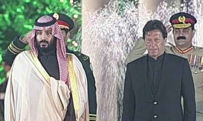 MBS is given a guard of honour at PM House. — DawnNewsTV