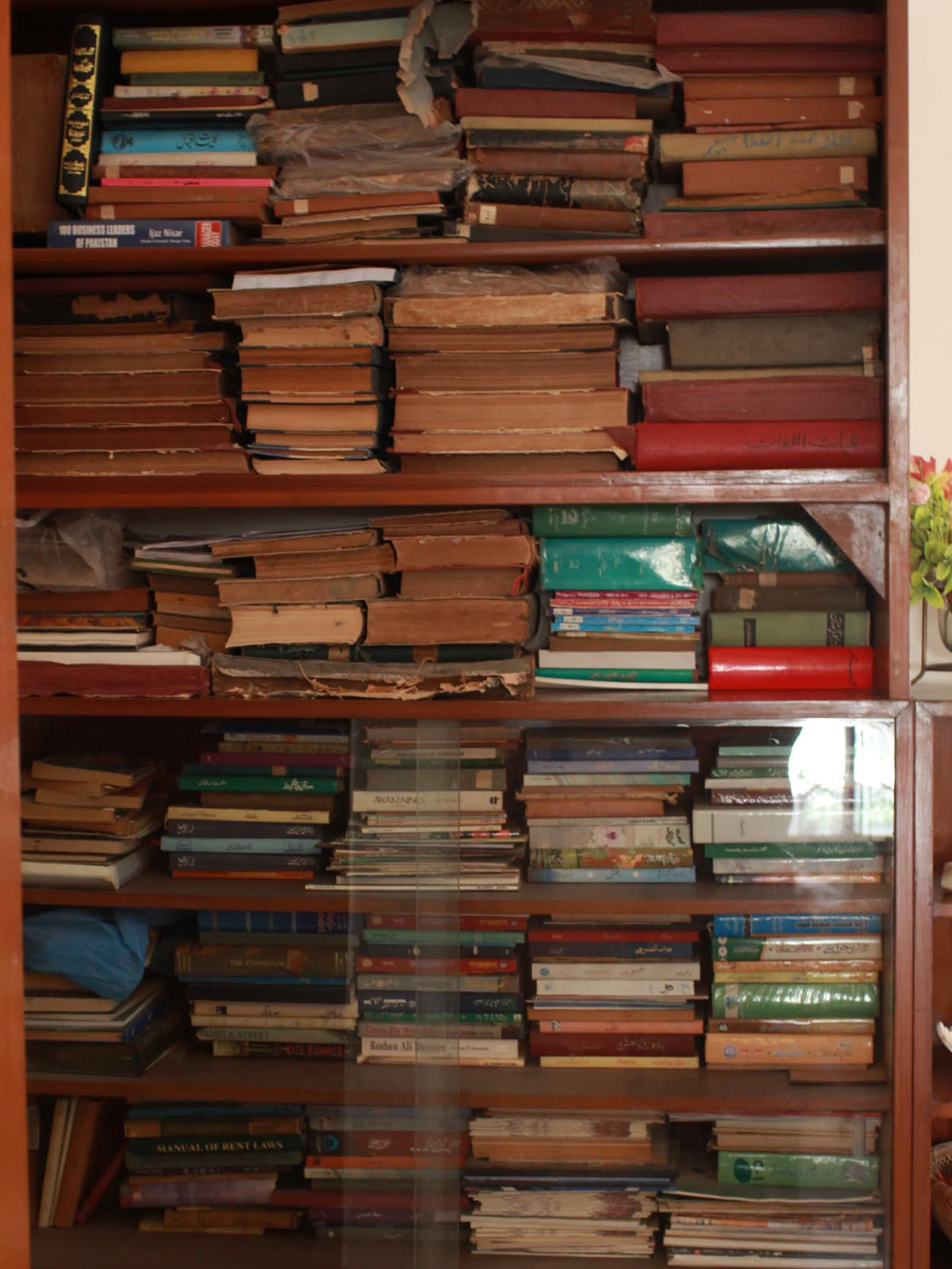 Various materials from Ameer Minai's literary collection