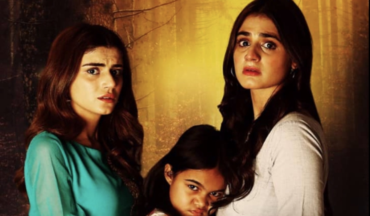 Bandish is the story of two families, one of which includes three daughters: Sania, Hania and Hoorain