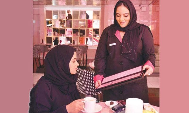 سعودی عرب کی نصف ملازمتین خواتین کے پاس ہیں، رپورٹ—فوٹو: عرب نیوز