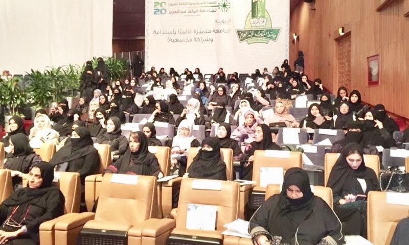 سعودی حکومت نے خواتین کی ملازمتوں کے لیے درجنوں منصوبوں کا اعلان کیا ہے—فوٹو: سعودی گزٹ