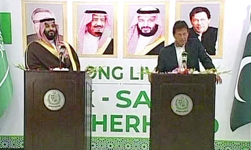 Saudi Crown Prince Mohammad bin Salman and Prime Minister Imran Khan address a joint press briefing at Nur Khan Airbase prior to the royal's departure. ─ DawnNewsTV