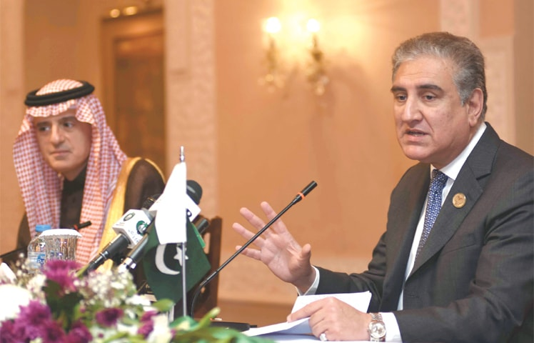 ISLAMABAD: Foreign Minister Shah Mehmood Qureshi addressing the joint press conference with his Saudi counterpart Adel al-Jubeir on Monday.—White Star