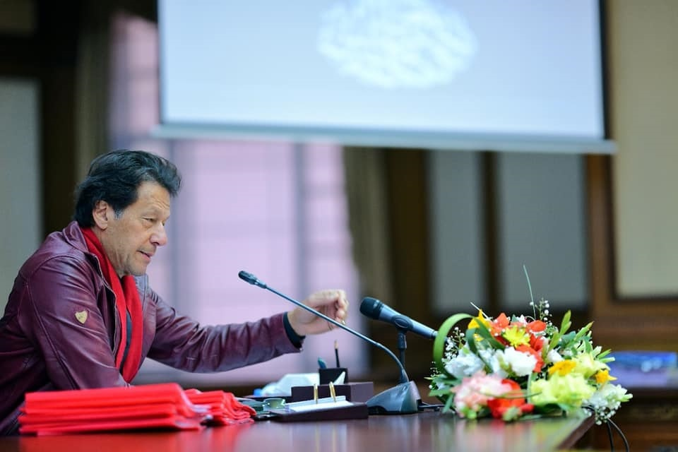 PM Khan chairs a meeting in Islamabad regarding FBR's tax collection measures. —  RadioPakistan