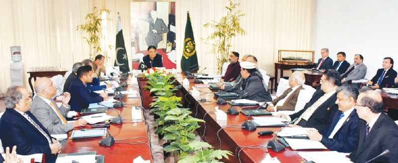 ISLAMABAD: Finance Minister Asad Umar is chairing a meeting of the Economic Coordination Committee of the Cabinet on Tuesday.—APP