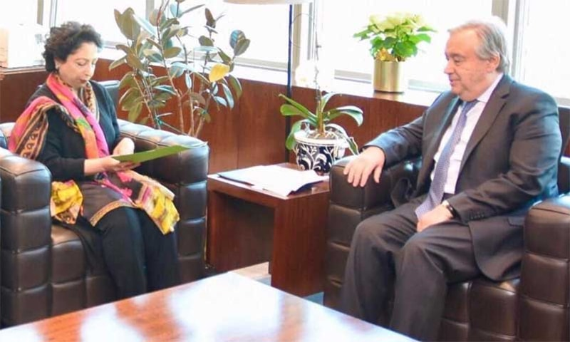 Pakistan's Permanent Representative to the United Nations Maleeha Lodhi called on United Nations Secretary General Antonio Guterres at the UN. ─ Photo courtesy PID Twitter