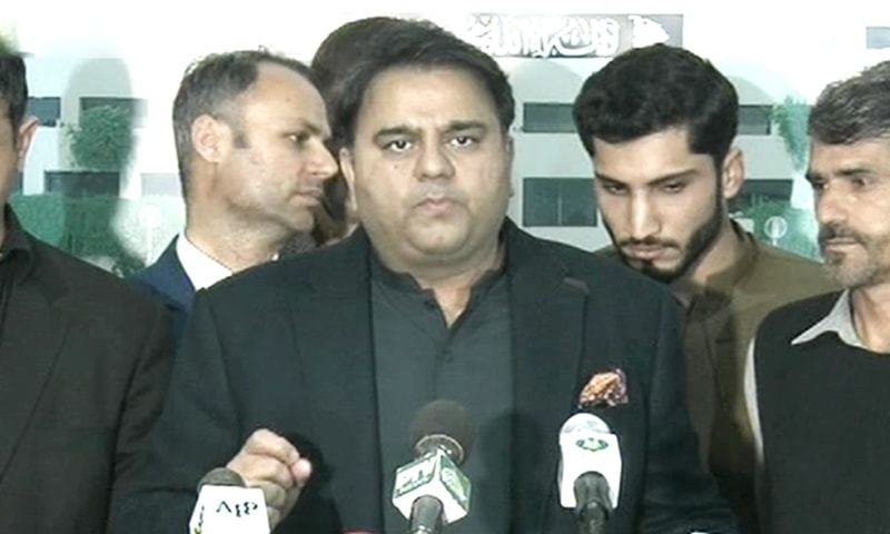 Information Minister Fawad Chaudhry addressing a press conference in Islamabad on February 20, 2019. — DawnNewsTV