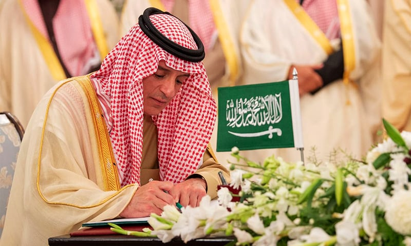 Saudi Foreign Minister Adel bin Ahmed Al-Jubeir pictured during the Saudi crown prince's visit to Pakistan on February 17, 2019. — Photo courtesy: Arab News Pakistan