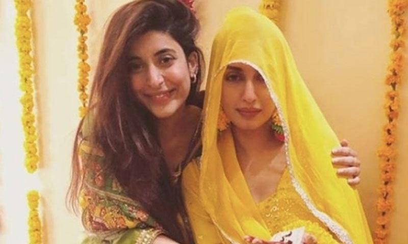 اداکارہ ایمان علی کی شادی کی تقریبات کا آغاز