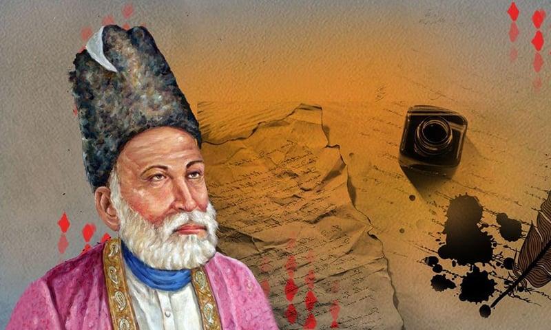 Mirza Ghalib in America