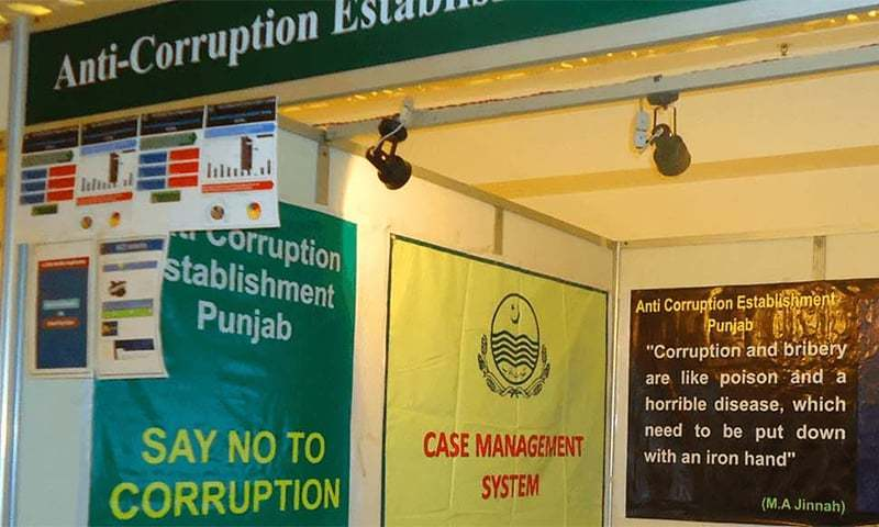 The Anti-Corruption Establishment (ACE) may avoid further proceeding on the FIRs lodged against the Lahore Development Authority officials following recent directions by the Supreme Court. ─ File photo