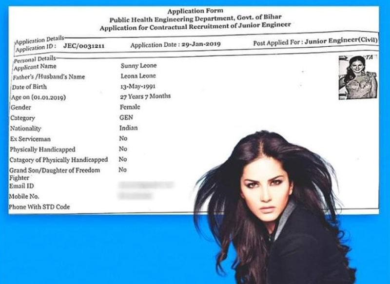 درخواست میں نہ صرف نام بلکہ تصویر بھی اداکارہ سنی لیونی کی چسپاں ہے—فوٹو: ٹوئٹر