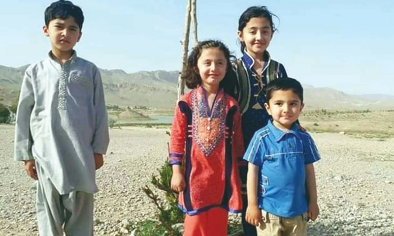 A photo from the family album shows victims of the food poisoning Tauheed, Uzair, Alia and Salwa.