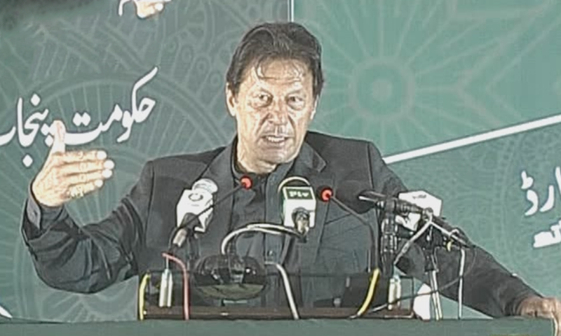 """""""As prime minister and representative of the people, I am answerable"""": PM Khan address ceremony in DG Khan. — DawnNewsTV"""