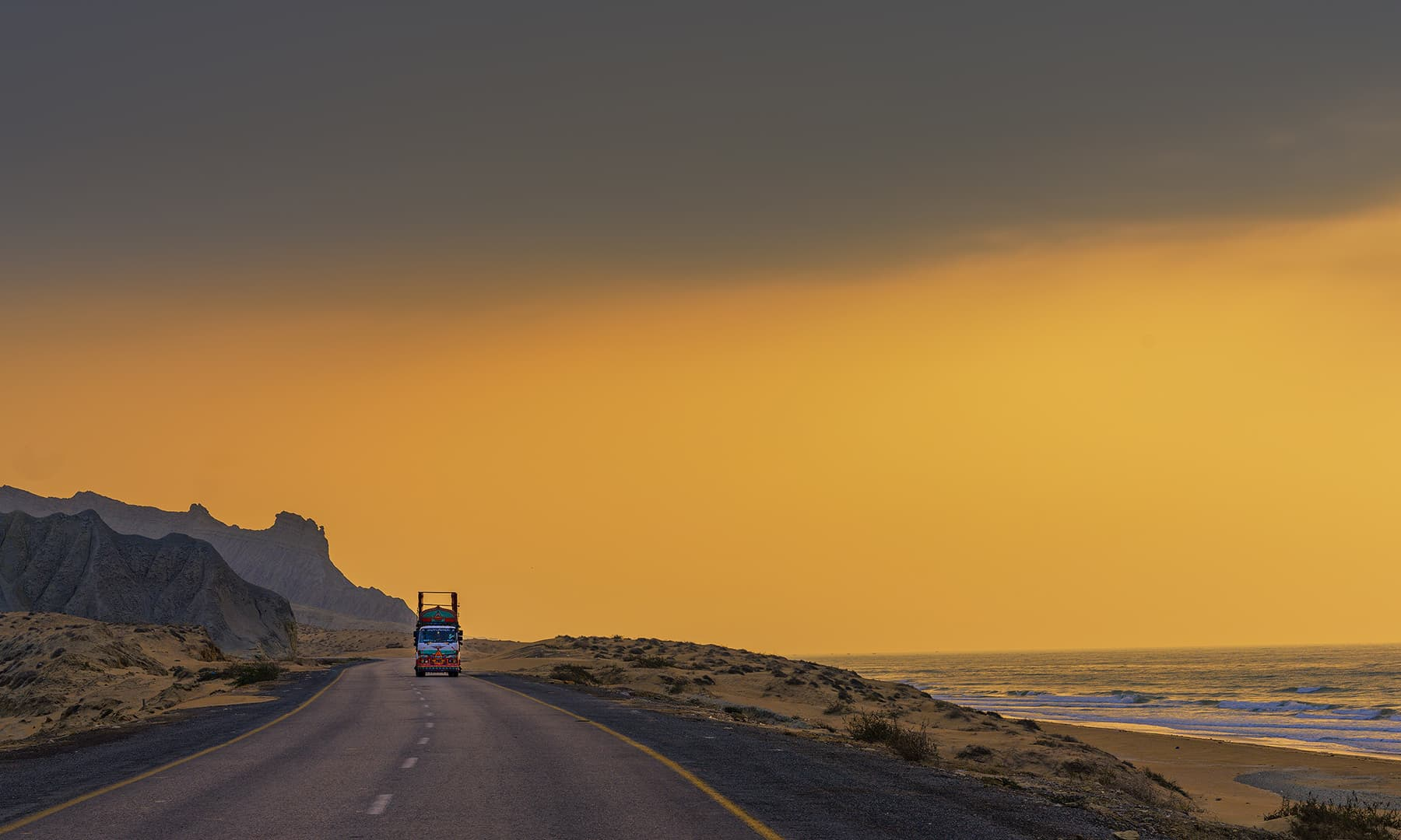 Coastal Highway, Hangul-Syed Mahdi Bukhari
