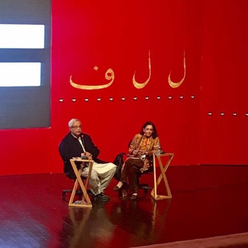 Jalal (R) with Hameed Haroon