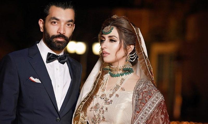ایمان علی نے بابر عزیز بھٹی سے نومبر 2019 میں شادی کی تھی—اسکرین شاٹ/ یوٹیوب