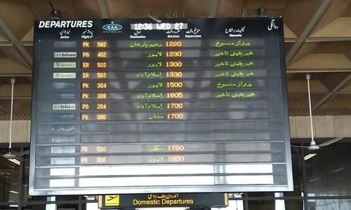 لاہور سے دہلی جانے والی پی آئی اے کی پرواز پی کے 270 منسوخ کردی گئی — فوٹو: مصنف