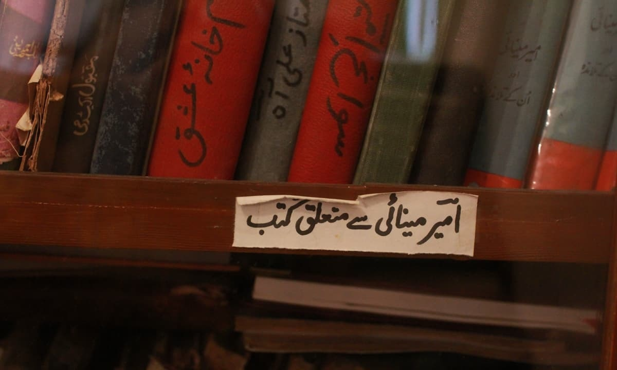 The arduous journey of Ameer Minai's collection of books, letters