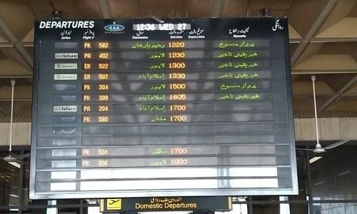 پاکستانی کی شمال مشرق اور شمال مغرب کی فضائی حدود تاحکم ثانی بند رکھی جائے گی — فوٹو: قاضی حسن