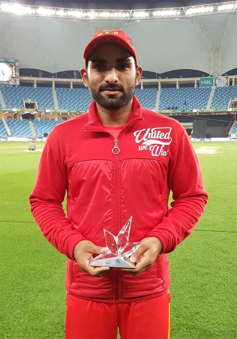 میچ کے بہترین کھلاڑی قرار پانے والے آصف علی—تصویر پاکستان سپر لیگ ٹوئٹر
