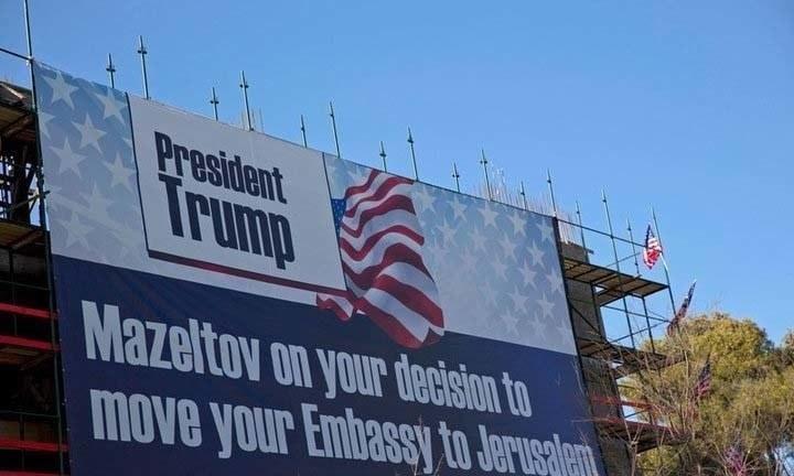 امریکا نے گزشتہ سال یروشلم میں اسرائیلی دارالحکومت تسلیم کر لیا تھا — فائل فوٹو: اے پی