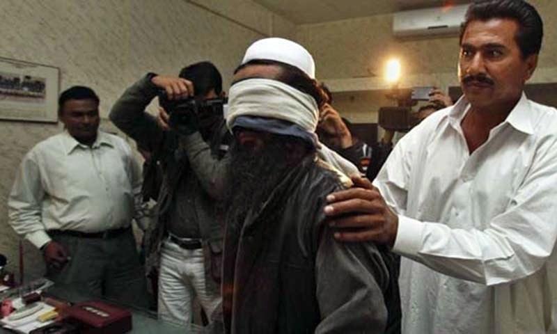 حکومت نے کالعدم تنظیموں کے اثاثے منجمد کرنے کیلئے حکم جاری کردیا