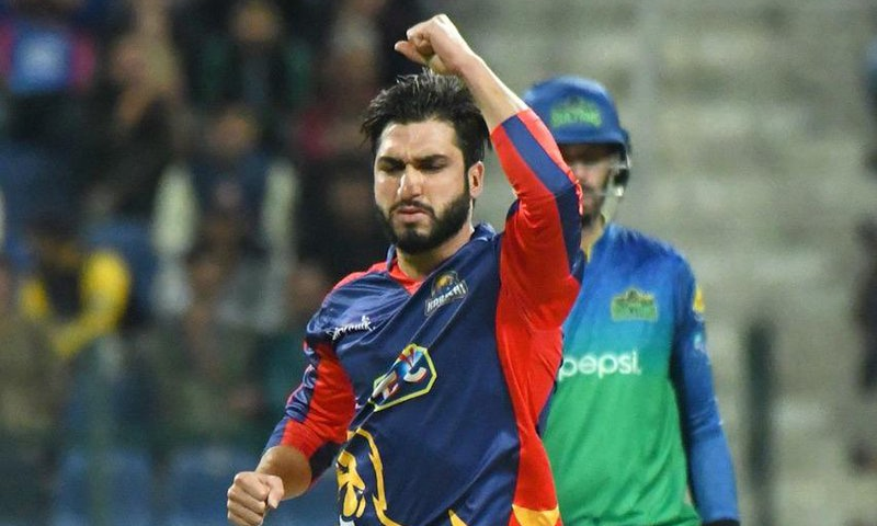 A strong bowling attack from Kings led by Usman Shinwari, who claimed four wickets, restricted Sultans to 118-7 at their of their innings. — Photo courtesy Pakistan Super League Twitter