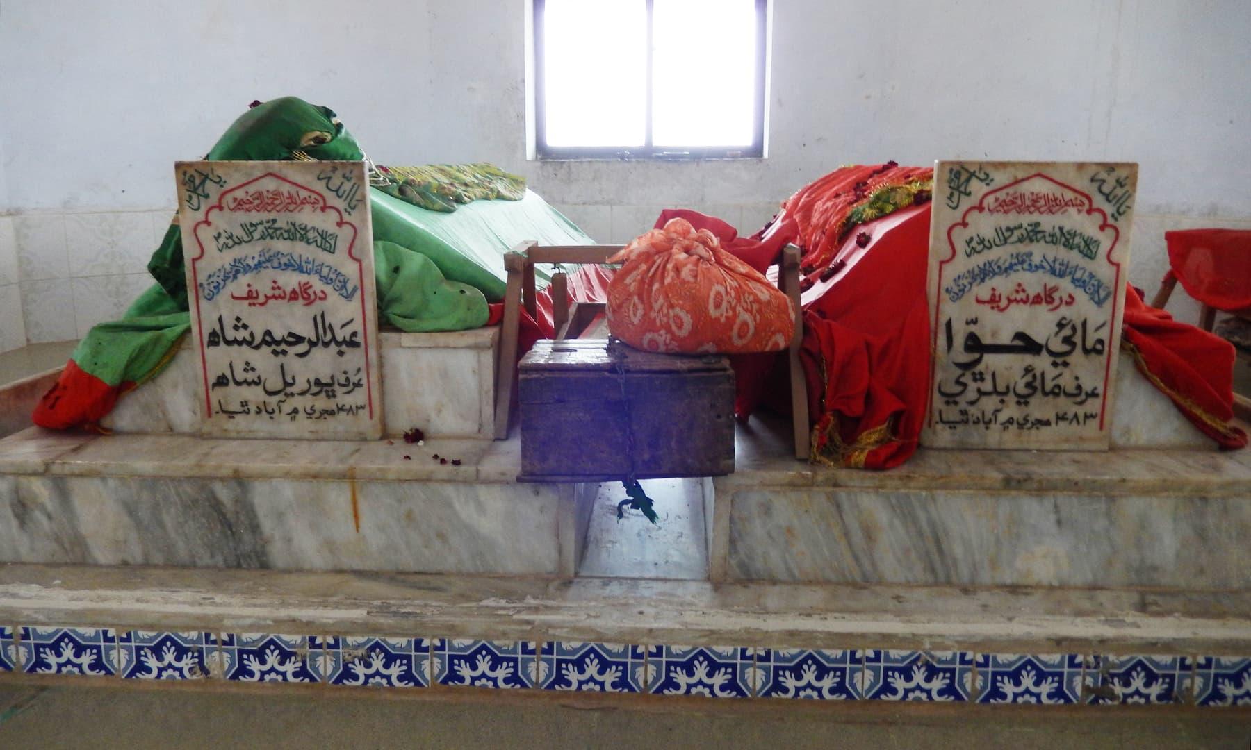 مائی حوا عرف مائی بلڑی کی آخری آرام گاہ—ابوبکر شیخ